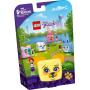 LEGO 41664 Le cube carlin de Mia