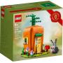 LEGO 40449 Maison de la carotte du lapin de Pâques